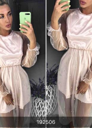 Шикарное платье с жемчугом, цвет пудра, размер с-м