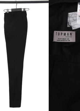 f2bee5f9c1a7 Мужские брюки Topman 2019 - купить недорого мужские вещи в интернет ...