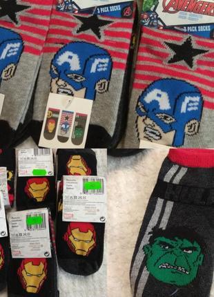 Носки для мальчика avengers
