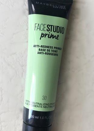 Maybelline face studio anti redness primer