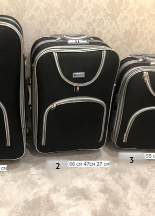 Комплект чемоданов (3 шт в наборе ) польша