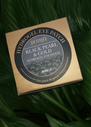 Гидрогелевые патчи для глаз с чёрным жемчугом и золотом  petitfee black pearl & gold