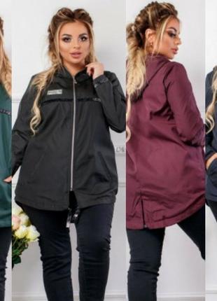 Курточка-ветровка классная и качественная