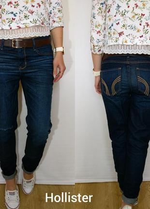 Крутые свободные джинсы hollister