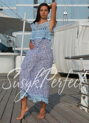 Длинное летнее платье. платье макси