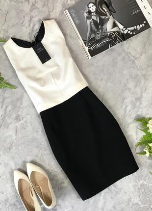 Идеальное платье для базового гардероба  dr1920073 next