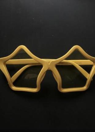 Окуляри діско зірочки