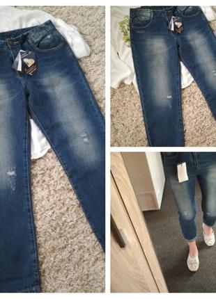 Стильные комфортные джинсы бойфренд, новые, maison koko jeans, p. m