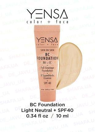 Тональный крем yensa bc foundation spf 40 {южная корея} bb cc