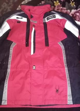 Спортивная куртка spyder(оригинал)