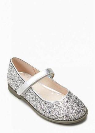Нарядные туфельки next .мега выбор обуви и одежды!