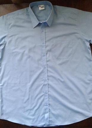 Классическая рубашка, с германии