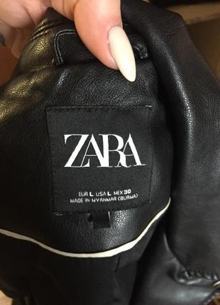 Нова стильна куртка zara5 фото