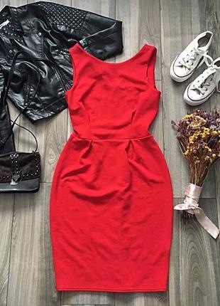Шикарное платье -миди closet