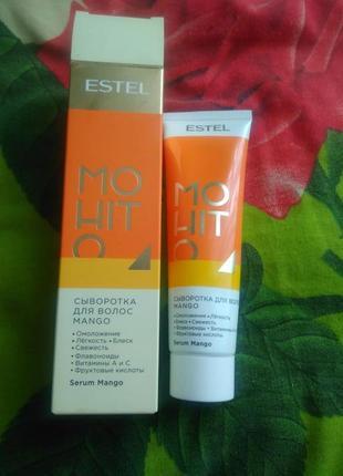 Нова, запакована! estele /сыворотка для волос
