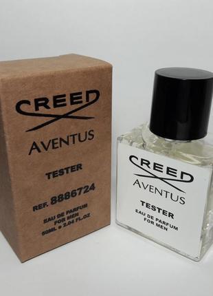 Тестер, парфюмированная вода(консентрат)