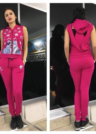 3690a009cf7 Женские костюмы Dress Code 2019 - купить недорого вещи в интернет ...