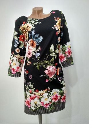 Очень коасивое платье в цветочный принт