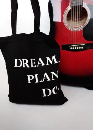 Экосумка - dream.plan.do., екосумка чорна, экосумка черная, шоппер черный, торба киев