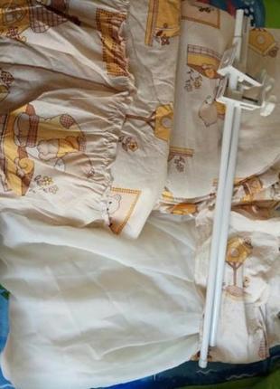 Комплект. захист+одіяло+балдахін+кріплення +кишеня  для підгузників