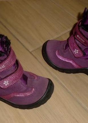 Ecco зимние ботинки 26 р