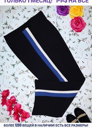 Акция 1+1=3 фирменные брюки с лампасами marks&spencer, большой размер, размер 50 - 52