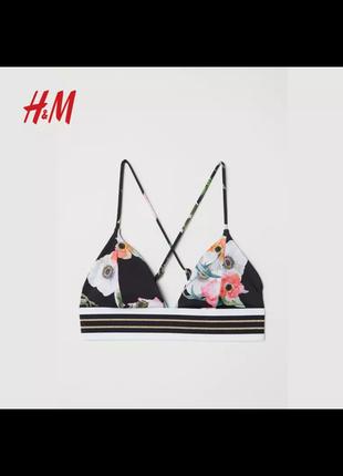 H&m 75 b стильный верх от купальника