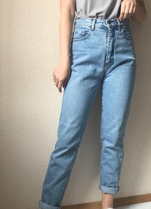 Нереально крутые мом-джинсы