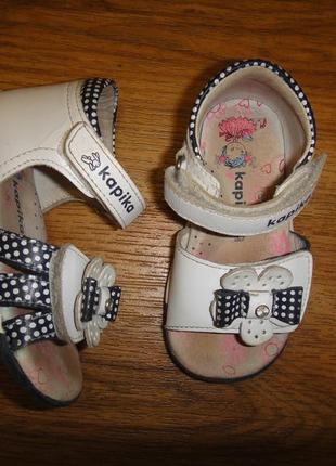 Легусенькие кожаные босоножки сандалии kapika