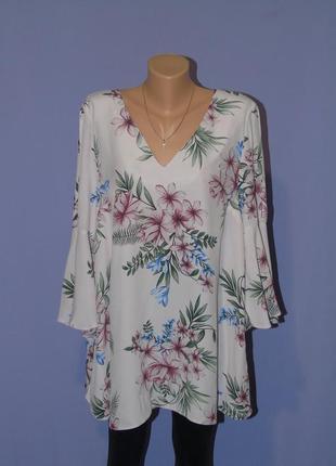 Интерессная блузочка с расклешенными рукавами