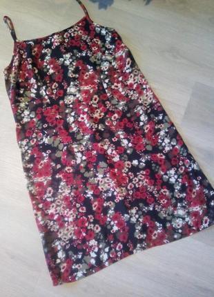 Брендовый сарафан цветочный принт surprise