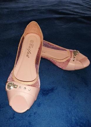 Танкетки розовые