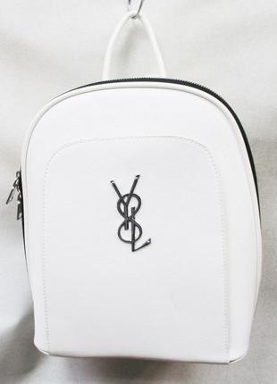 Рюкзак в городском стиле 5020 белый