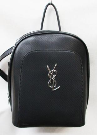 Рюкзак в городском стиле 5020 черный