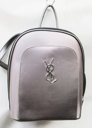 Рюкзак в городском стиле 5020 темное серебро/бронза