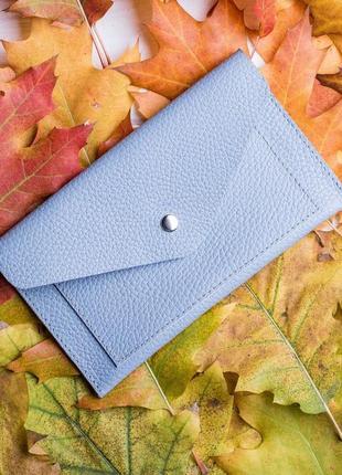 Кожаный кошелек конверт