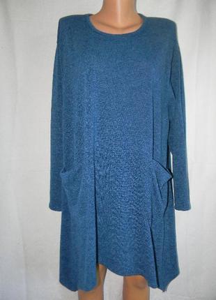 Теплое платье италия свободного кроя