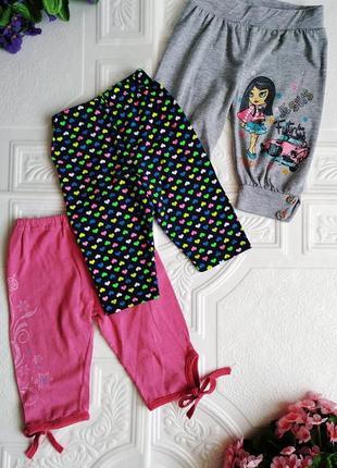 3e9def21d Детская одежда 2019 - купить недорого в интернет-магазине Киева и ...
