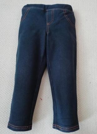 Джеггинсы, лосины, джинсы
