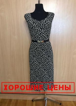 Базовое прямое шифоновое платье