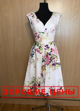 Изысканное платье в стиле пин-ап