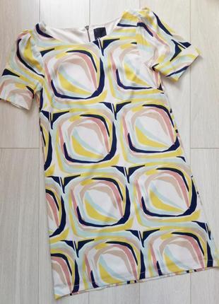 Базовое, жёлтое, разноцветное платье трапеция в принт