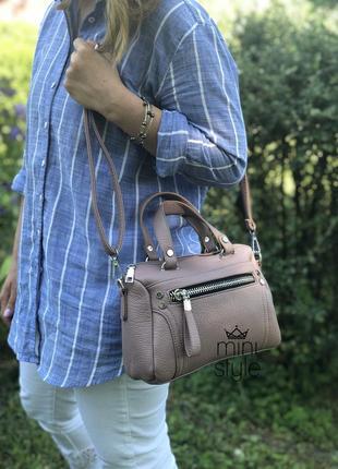 Сумка сумочка на длинной ручке cross-body сумочка трендовая и стильная кроссбоди