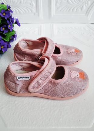 b64bc13e4 Детская одежда 2019 - купить недорого в интернет-магазине Киева и ...