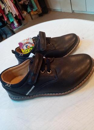 Туфли для мальчиков темно синие
