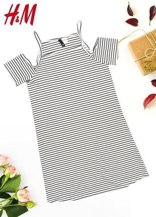 Полосатое платье с голыми плечами divided by h&m