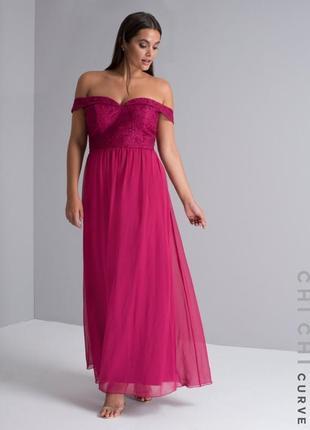 Вечернее платье невероятно красивого цвета