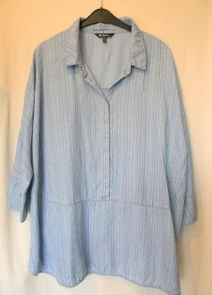 Ulla popken -блузка рубашка туника под джинс большого размера