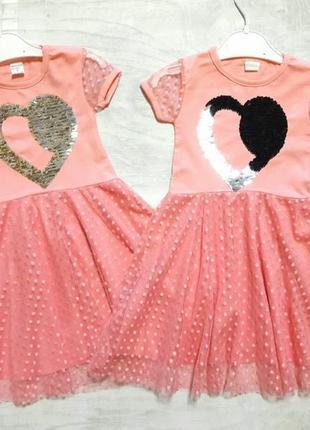 Летнее красивое платье на девочку с пайетками