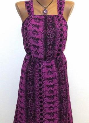 Модный роскошный сарафан от h&m стройнит размер: 48-l